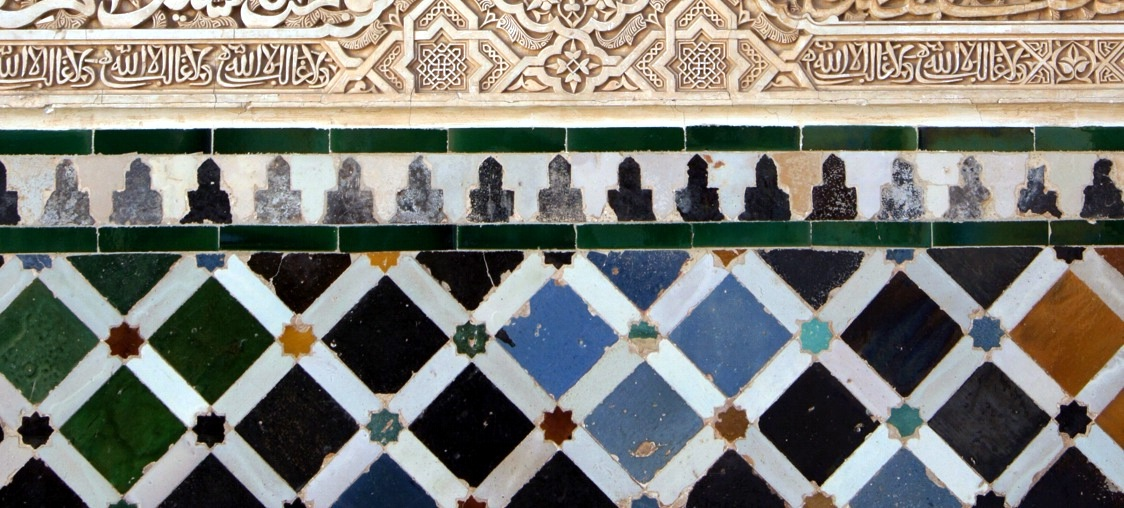 azulejo-alhambra-Granada