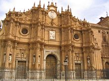 #CatedralGuadix